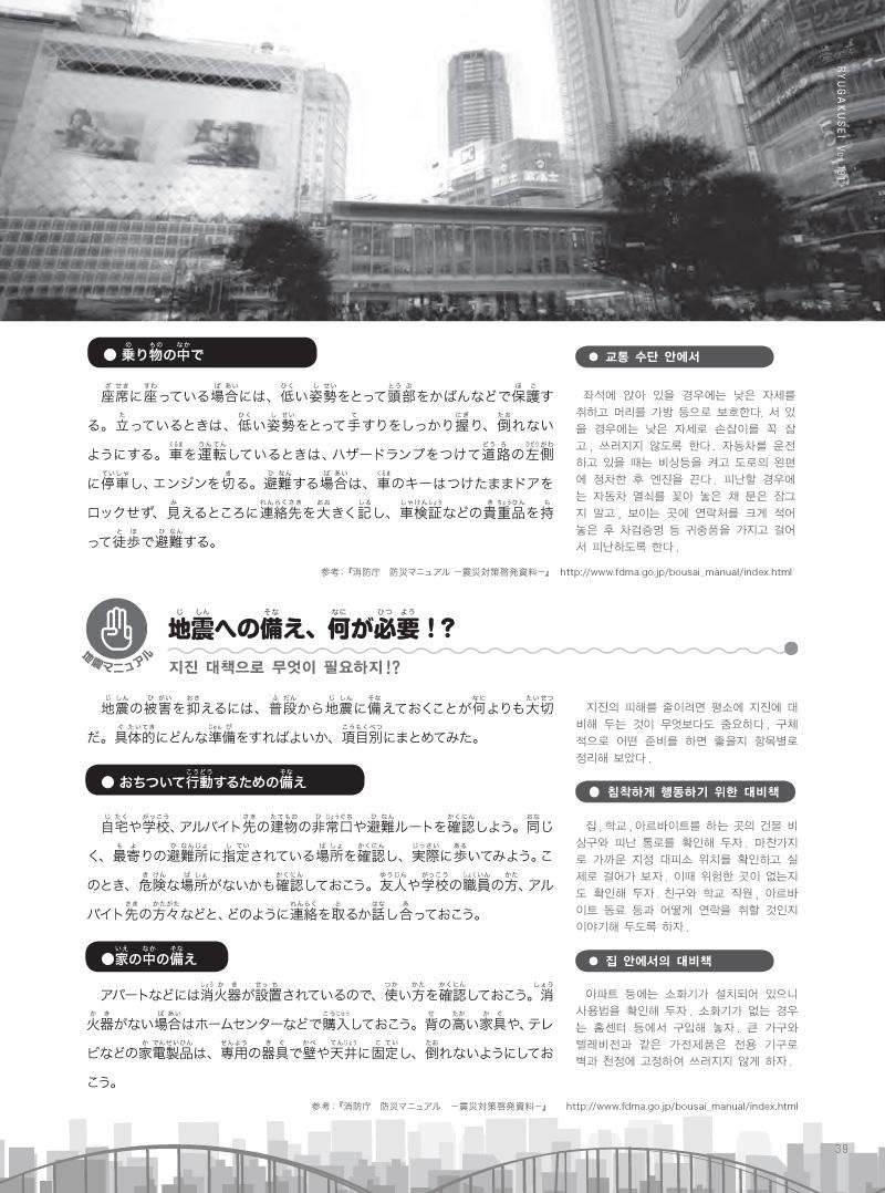 17-40-23 copy.jpg