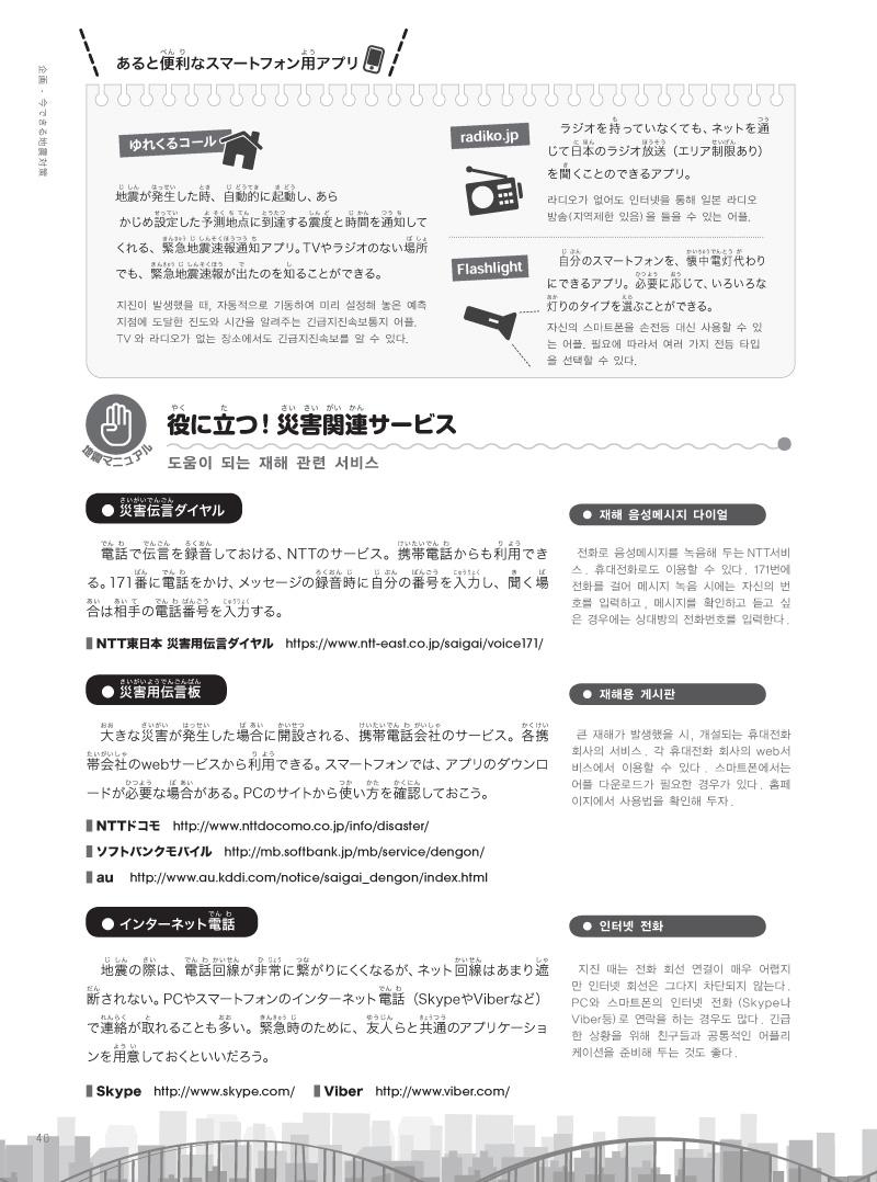 17-40-24 copy.jpg