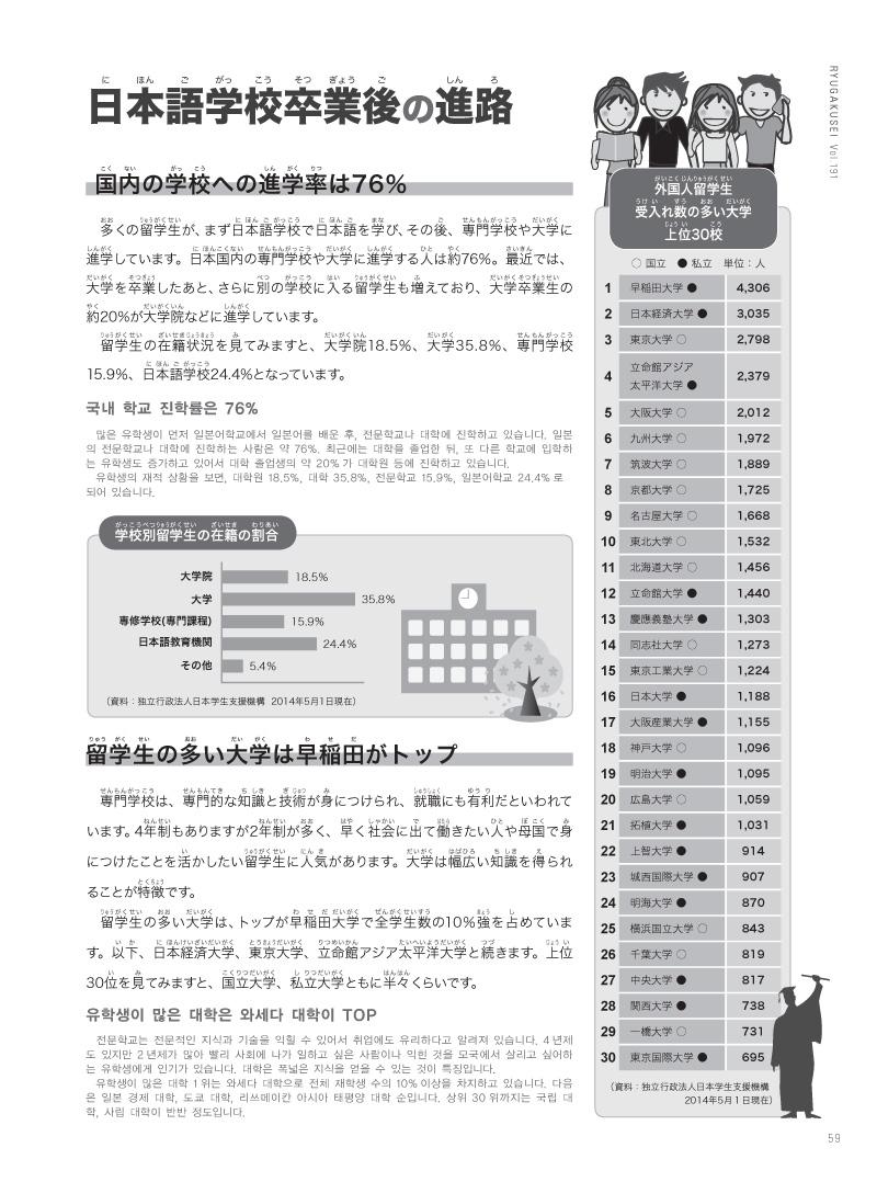 57-80-3 copy.jpg