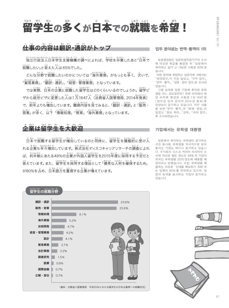 57-80-5 copy.jpg
