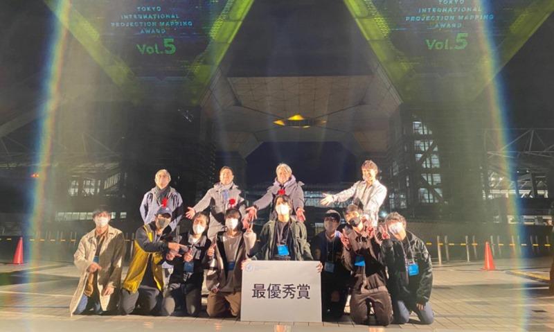 도쿄국제 프로젝션 맵핑 최우수상 4.JPEG