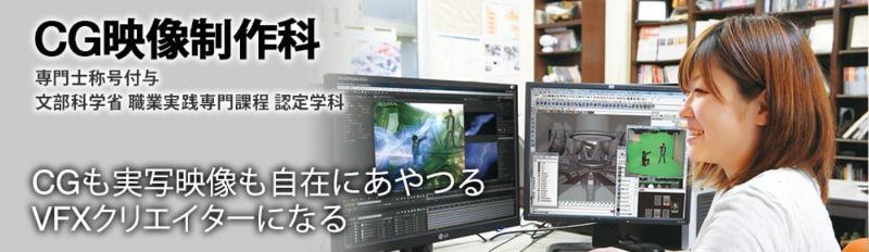 도쿄국제 프로젝션 맵핑 최우수상 7.JPEG
