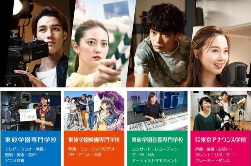 일본취업에 성공한 유학생 1.JPEG