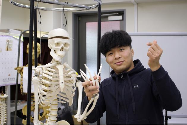 일본의학유정침구 전문학교 2.JPEG